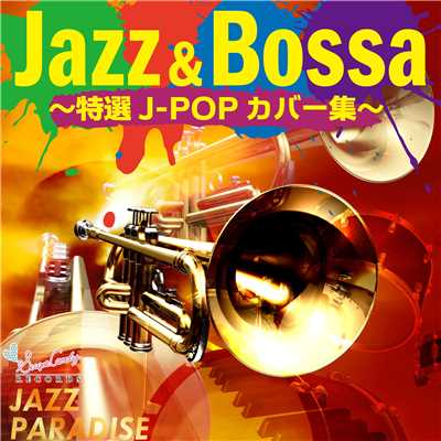 First Love/JAZZ PARADISE