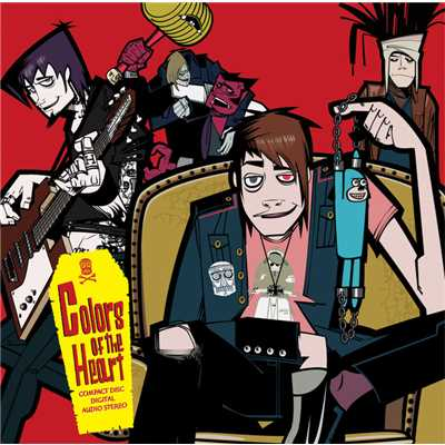 アルバム/Colors of the Heart/UVERworld