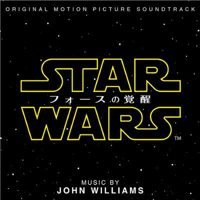 シングル/The Starkiller/John Williams