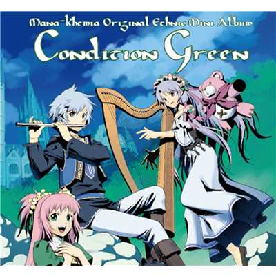 アルバム/Mana-Khemia Original Vocal Mini Album Condition Green/GUST