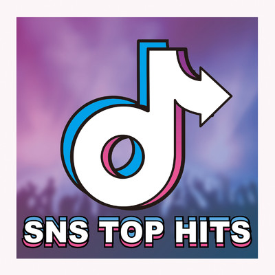 アルバム/SNS TOP HITS/Various Artists