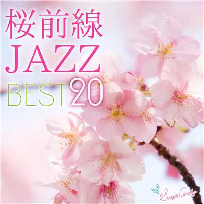 シングル/桜COLOR/JAZZ PARADISE