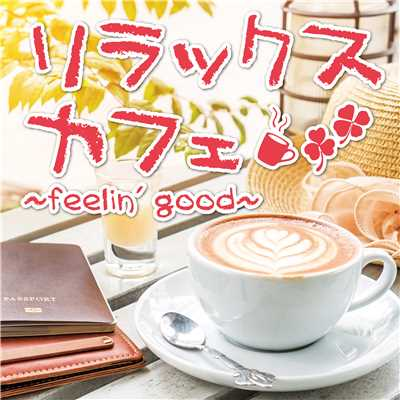 Lovesong/Premium Cafe Sound