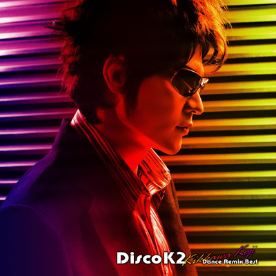 アルバム/Disco K2 ~Kikkawa Koji Dance Remix Best~/吉川晃司