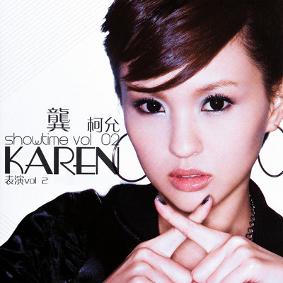 Showtime, Vol. 2/KAREN