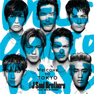アルバム/Welcome to TOKYO/三代目 J SOUL BROTHERS from EXILE TRIBE