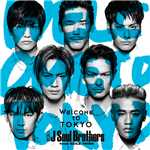 ハイレゾ/Welcome to TOKYO/三代目 J Soul Brothers from EXILE TRIBE