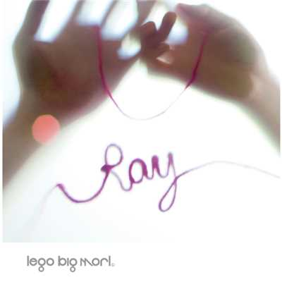 アルバム/Ray/LEGO BIG MORL
