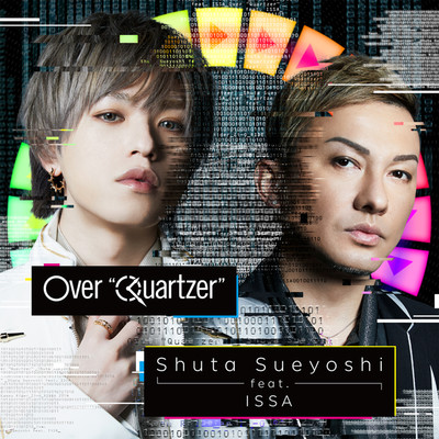 "ハイレゾアルバム/Over ""Quartzer""/Shuta Sueyoshi feat. ISSA"