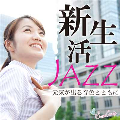 着うた®/Diamonds are a Girl's Best Friend/JAZZ PARADISE