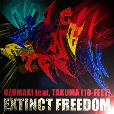 アルバム/EXTINCT FREEDOM/UZUMAKI
