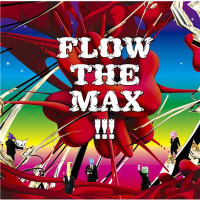 着うた®/TOY MACHINE/FLOW