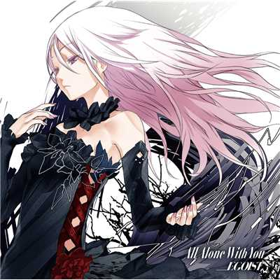 アルバム/All Alone With You/EGOIST