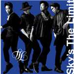 シングル/You Got The Power!!/Sky's The Limit