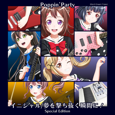 ハイレゾ/SAKURA MEMORIES/Poppin'Party