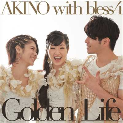 アルバム/Golden Life / OVERNIGHT REVOLUTION/AKINO with bless4