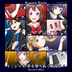 シングル/SAKURA MEMORIES/Poppin'Party