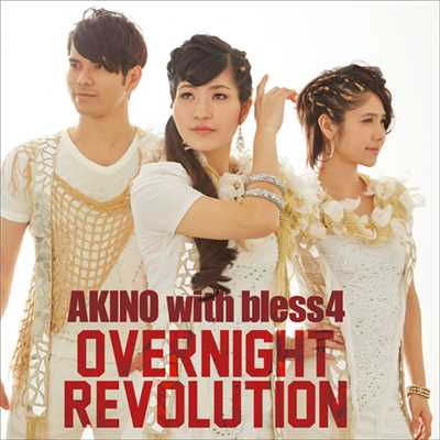シングル/Golden Life/AKINO with bless4