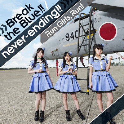 アルバム/Break the Blue!!/Run Girls, Run!