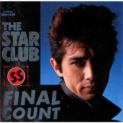シングル/DOUBLE TROUBLE/THE STAR CLUB