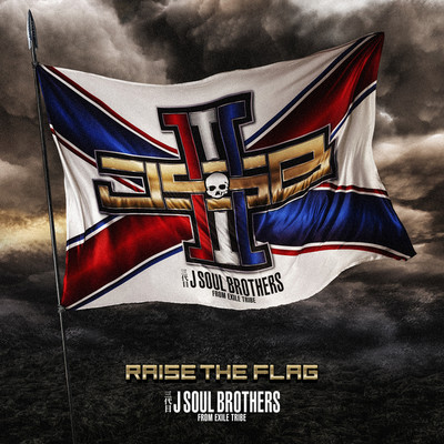 ハイレゾアルバム/RAISE THE FLAG/三代目 J SOUL BROTHERS from EXILE TRIBE