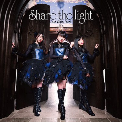 シングル/Share the light Instrumental/Run Girls, Run!