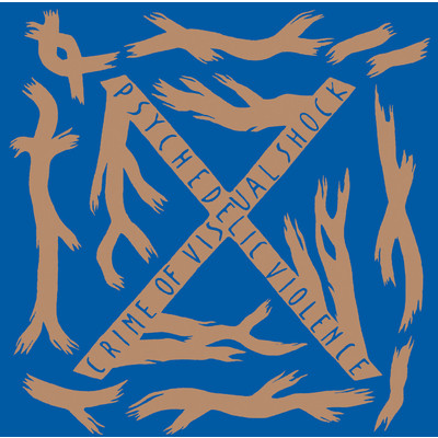アルバム/BLUE BLOOD REMASTERED EDITION/X