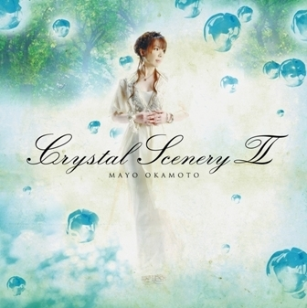 着うた®/Alone 〜Crystal Scenery II Version〜/岡本真夜