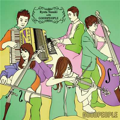 シングル/Life Syncopation/野崎良太 with GOODPEOPLE