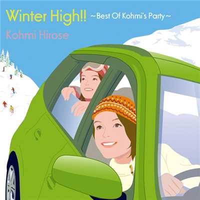 アルバム/Winter High!! 〜Best Of Kohmi's Party〜/広瀬 香美