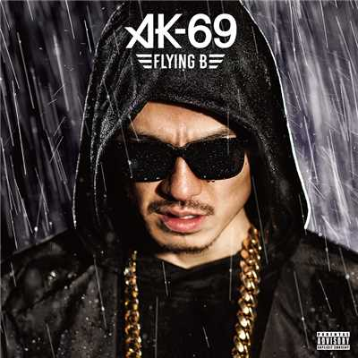 歌詞/Flying B/AK-69