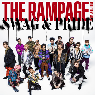 ハイレゾアルバム/SWAG & PRIDE/THE RAMPAGE from EXILE TRIBE