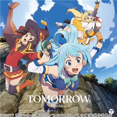 シングル/TOMORROW -Guild Unplugged ver.-/Machico