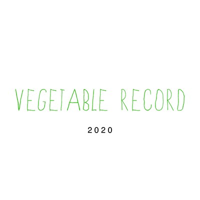 アルバム/Vegetable Record 2020/Various Artists