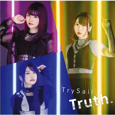 ハイレゾ/Truth. -Instrumental-/TrySail