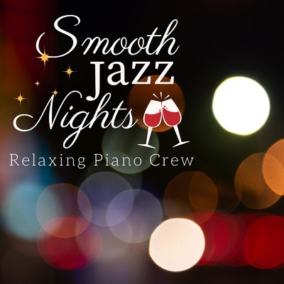 ハイレゾアルバム/Smooth Jazz Nights/Relaxing Piano Crew