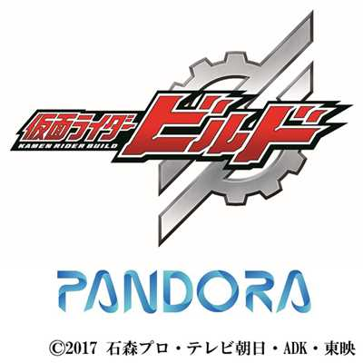 シングル/Be The One (TVオープニングサイズ)/PANDORA feat.Beverly