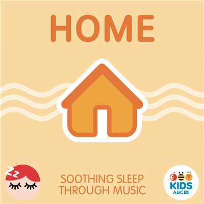 シングル/Home 15/ABC KIDS