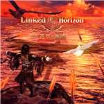 full/心臓を捧げよ!/Linked Horizon
