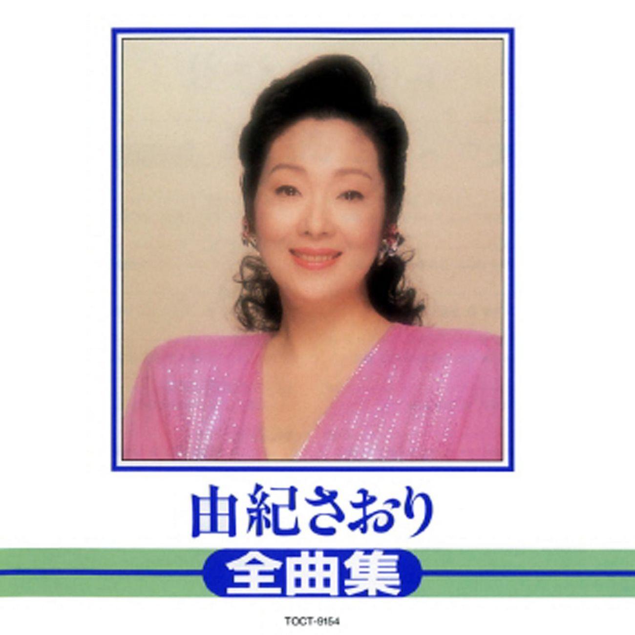 由紀さおりの画像 p1_31