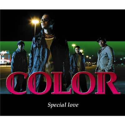 アルバム/Special love/COLOR