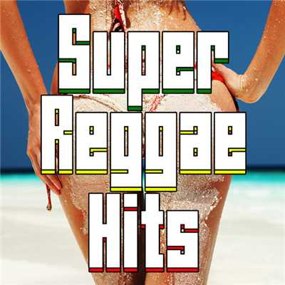 アルバム/Super Reggae Hits/Various Artists
