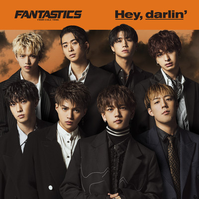 アルバム/Hey, darlin'/FANTASTICS from EXILE TRIBE