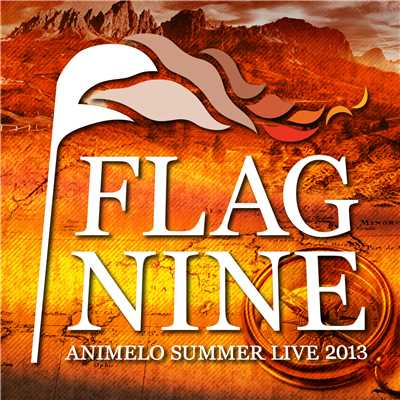 歌詞/The Galaxy Express 999(Animelo Summer Live 2013 -FLAG NINE- テーマソング)/Various Artists