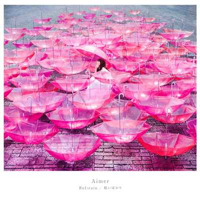 After Rain -Scarlet ver.-/Aimer