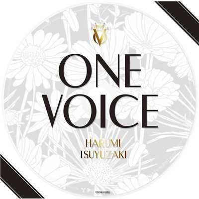 Believe Yourself (ONE VOICE ver.)/露崎春女