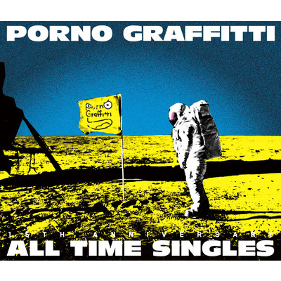 "アルバム/PORNOGRAFFITTI 15th Anniversary ""ALL TIME SINGLES""/ポルノグラフィティ"