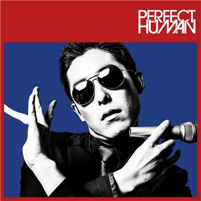アルバム/「PERFECT HUMAN」Type-B/RADIO FISH