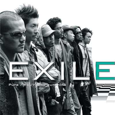 アルバム/Pure / You're my sunshine/EXILE