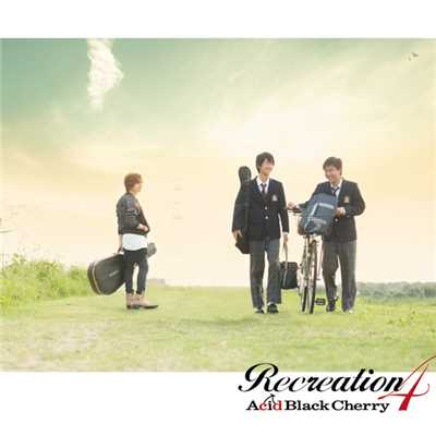Tomorrow never knows/Acid Black Cherry
